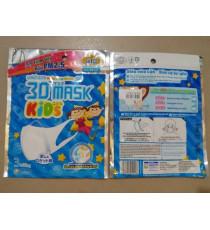 Túi 3 khẩu trang 3D cho bé Unicharm (Nhật)