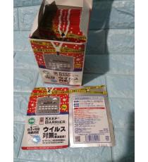 Thẻ đeo phòng virus KEEP BARRIER Nhật